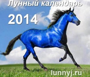 Православные праздники марта 2017 в россии
